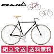FUJI STROLL 2016年/ フジ スポーツバイク クロスバイク【送料無料】