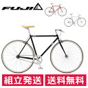 FUJI STROLL ストロール 700x28C 2017年/フジ スポーツバイク クロスバイク【送料無料】