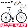 FUJI FEATHER 2016年/ フジ スポーツバイク シングルスピードバイク【送料無料】