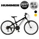 HUMMER Jr.ATB2418-SV 24インチ / ハマー ジュニアマウンテンバイク ボーイズサイクル