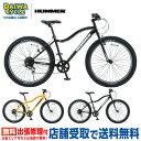 HUMMER FAT BIKE HM ATB266FAT ファットバイク 26インチ / ハマー マウンテンバイク【特別企画】