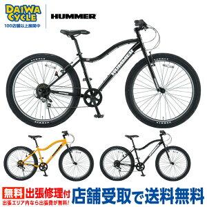 【地域限定送料無料】HUMMER FAT BIKE HM ATB266FAT ファットバイク 26インチ / ハマー マウンテンバイク 【大サイズ】