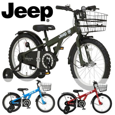 ジープJE-16G16インチ2017年モデル/JEEP幼児用子供用自転車