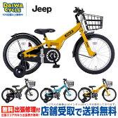 【クリスマス特典付】ジープ JE-18G 18インチ 2017年モデル/ JEEP 幼児用 子供用自転車【送料無料】