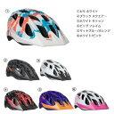 LAZER J1 / レーザー ジュニアヘルメット 自転車パーツ【秋セール】