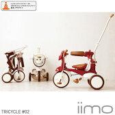 iimo TRICYCLE02 トライシクル02 / イーモ 三輪車