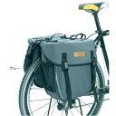 OSTRICH P-225 パニアバッグ リアバッグ/ オーストリッチ 自転車 パーツ【送料無料】