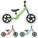 ステップキッズ ウォーキングバイク キックバイク ペダルなし自転車 軽量 / ダイワサイクル