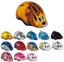 LAZER MAX マックス ヘルメット/ レーザー 自転車 パーツ 子供用