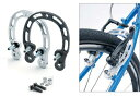 grunge 700C トランスファー ブレーキ装着位置調整器具/ グランジ 自転車パーツ