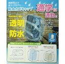 防水カゴキャップ 透明ワイド ワイドカゴ用 34305 / 自転車 バスケットカバー