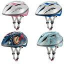 OGKカブト ヘルメット スターリー 54-56cm 46247 46248 46249 46250 / 自転車 子供用ヘルメット