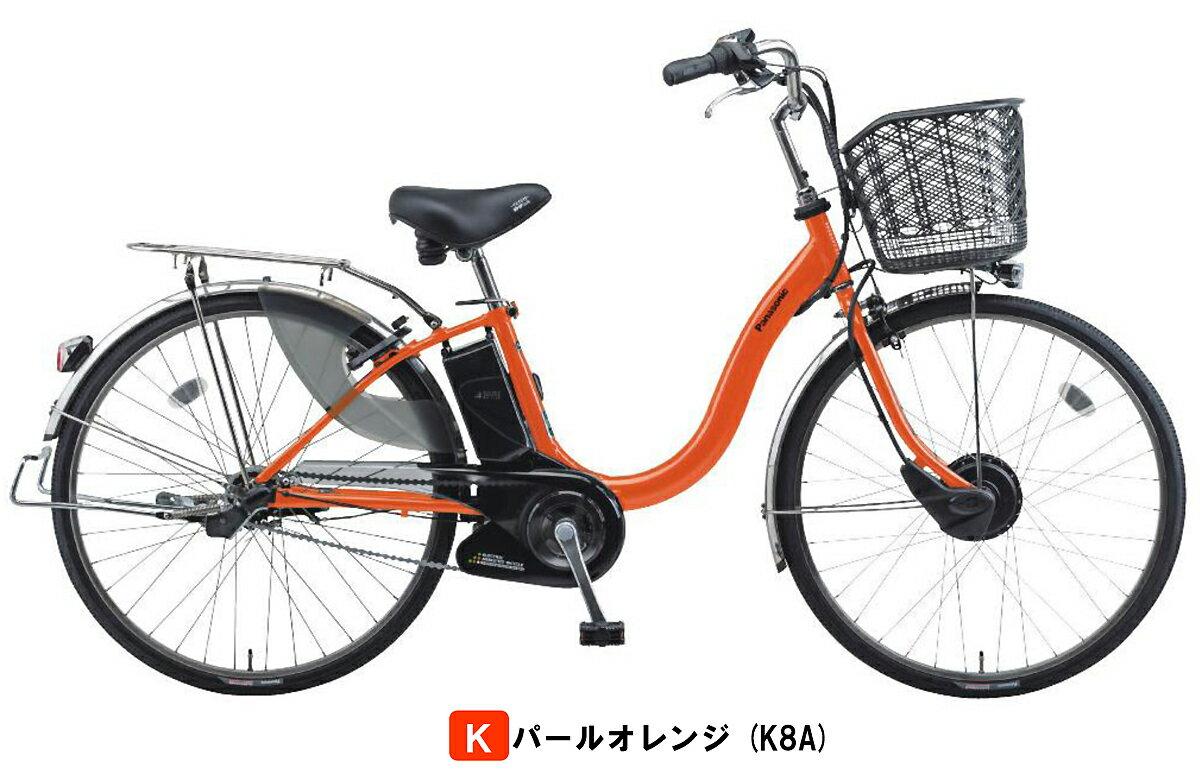 【完全組み立て済み】【2015年モデル】【送料無料】【電動自転車】パナソニックビビチャージ・A