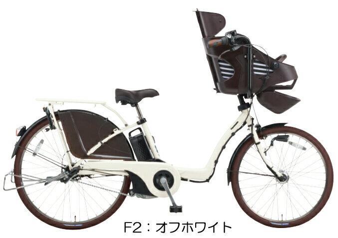 【完全組み立て済み】【2016年モデル】【送料無料】【3人乗り対応】【電動自転車 子供乗せ】【子供乗せ自転車】【自転車 子供乗せ】【電動自転車】パナソニックギュット・DX