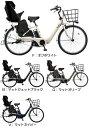 【2019年モデル】【完全組み立て済み】【3人乗り対応】【自転車 子供乗せ】【電動自転車】パナソニックギュット アニーズF DX 26