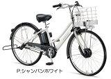 【完全組み立て済み】【2017年モデル】【電動自転車】【ブリヂストン】アルベルトe B300 L型 27インチ