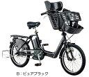【2014年モデル】【送料無料】【3人乗り対応】【電動自転車 子供乗せ】【子供乗せ自転車】【自転車 子供乗せ】【電動自転車】パナソニックGyutto mini K(ギュット ミニ K)
