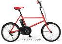 【完全組み立て済み】【2015年モデル】【送料無料】【電動自転車】パナソニックエネモービル・S