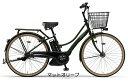 【予約注文受付中】【12月25日発売予定】【2014年モデル】【電動自転車】YAMAHA(ヤマハ)PAS Ami