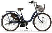 【完全組み立て済み】【2016年モデル】【電動自転車】YAMAHA(ヤマハ)PAS ナチュラL デラックス