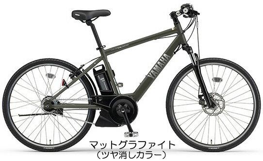 【完全組み立て済み】【2017年モデル】【電動自転車】YAMAHA(ヤマハ)PAS Brace