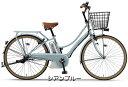 【完全組み立て済み】【2018年モデル】【電動自転車】YAMAHA(ヤマハ)PAS Ami