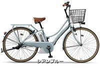 【6月9日(土)23:59まで】【エントリーでポイント3倍】【完全組み立て済み】【2018年モデル】【電動自転車】YAMAHA(ヤマハ)PAS Amiの画像