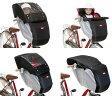 【送料無料】【OGK】ヘッドレスト付前幼児座席用風防レインカバー