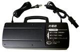 【送料無料】ヤマハPAS用 充電器(X07)