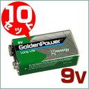 電池 9V KC 1604SP 9ボルト 006Pタイプ バッテリー 【10個販売】