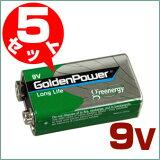 電池 9V KC 1604SP 9ボルト 006Pタイプ バッテリー 【5個販売】【 お買い物マラソン 開催中】