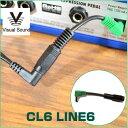 変換プラグ LINE6 DC変換プラグ Visual Sound 1SPOT CL6 ヴィジュアルサウンド