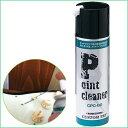 接点洗浄剤 KC CPC-80 ポイントクリーナー 接点復活剤 ノイズ・ガリ修正