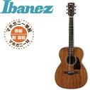 アイバニーズ アコースティックギター Ibanez AC240 OPN アコギ AC-240 表板マホガニー単板 オープンポアナチュラル