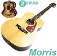 モーリス アコースティックギター Morris F-401 フォークギター F401 アコギ