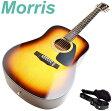 モーリス アコースティックギター Morris M-251 TS フォークギター M251 タバコサンバースト アコギ【ハードケース付属】