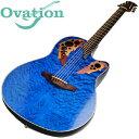 オベーション アコースティックギター【エレアコ】 OVATION Celebrity Elite Plus CE44P Mid Depth Body 8TQ エリートプラス エレクトリックアコースティックギター トランスブルーキルトメイプル