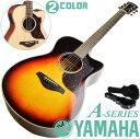 ヤマハ アコースティックギター【ハードケース付属】YAMAHA AC1M アコギ AC-1M エレアコ エレクトリック フォークギター
