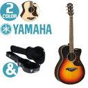 ヤマハ アコースティックギター YAMAHA AC1R アコギ AC-1R エレクトリックアコースティックギター【ハードケース付属】