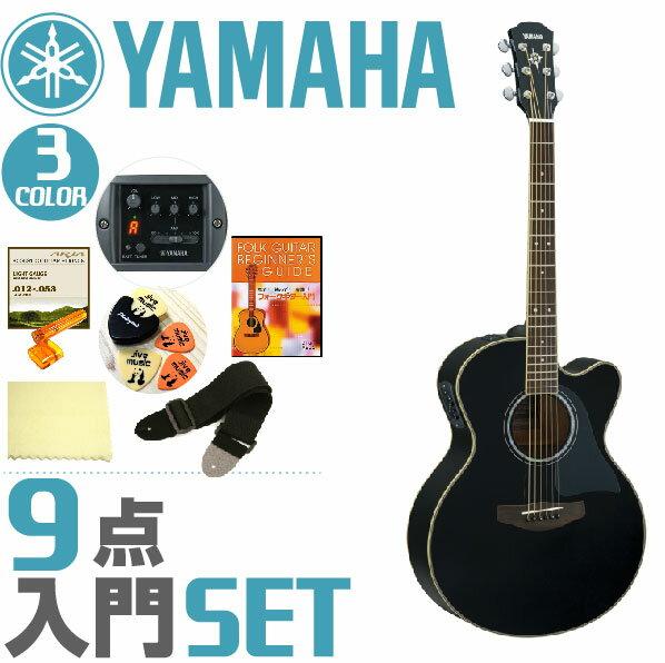 初心者セット ヤマハ アコースティックギター 【エレアコ  9点 入門セット】 YAMAHA CPX500III BL アコギ CPX-500III エレクトリックアコースティック ブラック
