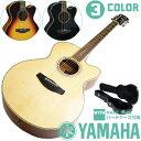 ヤマハ アコースティックギター YAMAHA CPX500III アコギ CPX-500III エレクトリックアコースティック【ハードケース付属】
