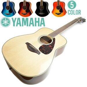 アコースティックギター フォーク