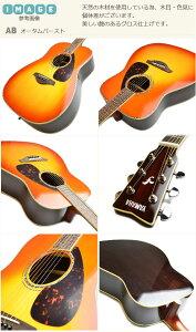 初心者セットヤマハアコースティックギター【アコギ14点入門セット】YAMAHAFG830アコギセットFG-830フォークギター
