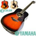 ヤマハ アコースティックギター YAMAHA FG830 アコギ FG-830 フォークギター