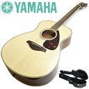 ヤマハ アコースティックギター YAMAHA FS820 NT アコギ FS-820 NT ナチュラル フォークギター 【ハードケース付属】