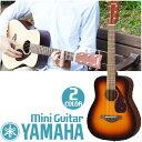 ヤマハ アコースティックギター ミニギター YAMAHA JR2 アコギ コンパクトギター JR-2