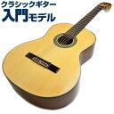 クラシックギター 初心者 入門 モデル セピアクルー CG-15 アコースティック