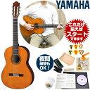 クラシックギター 初心者セット ヤマハ CS40J ミニギタ...