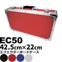 エフェクターケース キョーリツ KC EC50 エフェクターボード