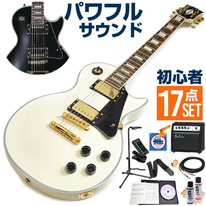 エレキギター 初心者セット (17点 入門 セッ...の商品画像